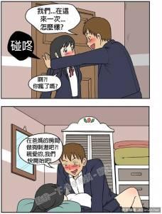 瘋傳!小情侶追求刺激,竟然想在爸媽的房間愛愛...結果令人傻眼...