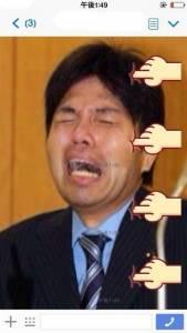 受不了!日本宅意淫無極限,LINE貼圖變得好色情 ...