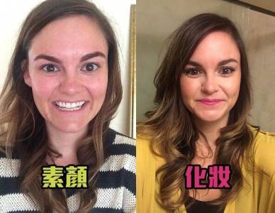 一輩子都素顏的女孩挑戰了一星期化妝,結果竟然發生了這種事…連男友都嚇傻了!